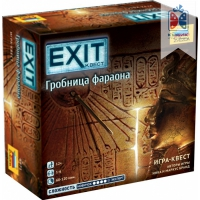 EXIT Квест. Гробница фараона